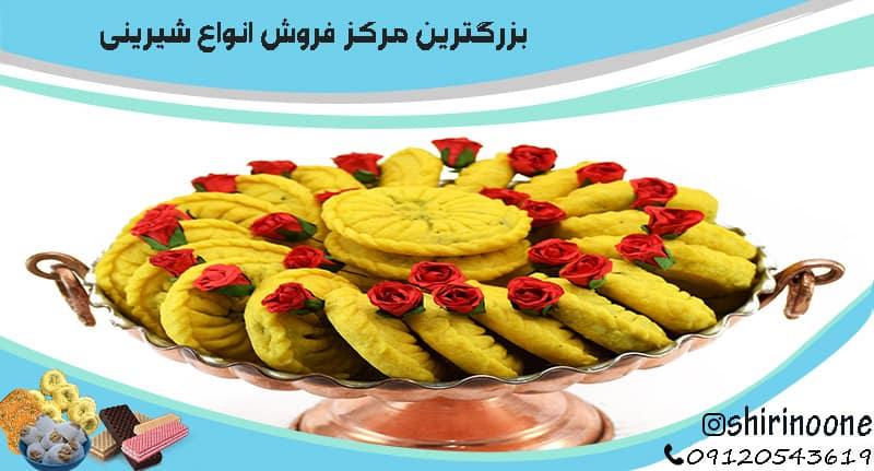 مرکز فروش کلمپه کرمان